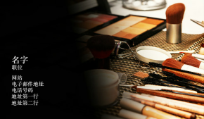 美妆与时尚 Business Card 51