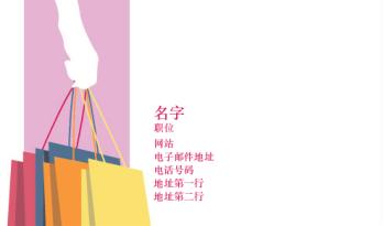 销售 Business Card 16