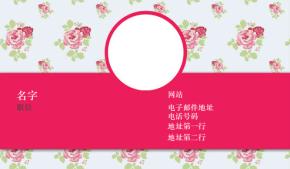 美妆与时尚 Business Card 71