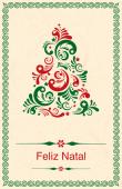 Datas comemorativas e ocasiões especiais holiday card 51