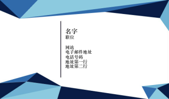 IT工程 Business Card 19