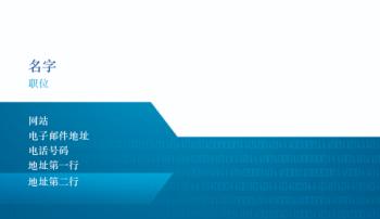 IT工程 Business Card 31