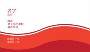 商务与咨询  Business Card 81