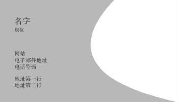 IT工程 Business Card 2